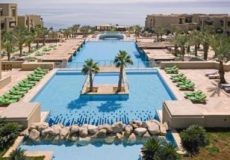 Holiday inn Dead sea