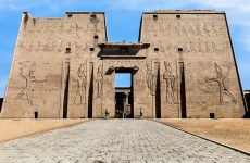 Slider 7 (Edfu Temple)
